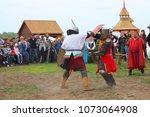kazan  russia  kazan state... | Shutterstock . vector #1073064908
