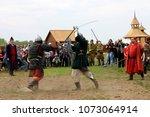 kazan  russia  kazan state... | Shutterstock . vector #1073064914
