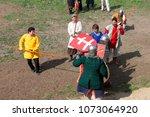 kazan  russia  kazan state... | Shutterstock . vector #1073064920
