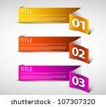 vector white paper progress... | Shutterstock .eps vector #107307320