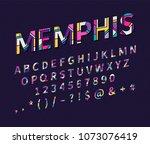 pop art memphis style font for... | Shutterstock .eps vector #1073076419