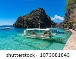 coron palawan philippines april ... | Shutterstock . vector #1073081843