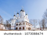 moscow  russia   april 8  2018. ... | Shutterstock . vector #1073088674