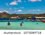 coron palawan philippines april ...   Shutterstock . vector #1073089718