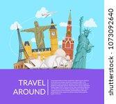 vector world sights background... | Shutterstock .eps vector #1073092640
