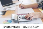 close up hand of business... | Shutterstock . vector #1073114624