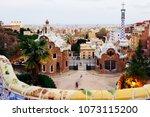 parc guell at sunset  barcelona ...   Shutterstock . vector #1073115200
