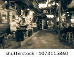 vintage blurred abstract people ... | Shutterstock . vector #1073115860