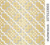 arabic seamless pattern with 3d ... | Shutterstock . vector #1073123003