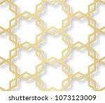 arabic seamless pattern with 3d ... | Shutterstock . vector #1073123009