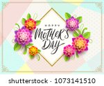 happy mother's day   greeting... | Shutterstock .eps vector #1073141510
