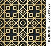 arabic seamless pattern with 3d ... | Shutterstock . vector #1073149808