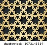 arabic seamless pattern with 3d ... | Shutterstock . vector #1073149814