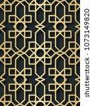arabic seamless pattern with 3d ... | Shutterstock . vector #1073149820