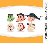 halloween head character design | Shutterstock .eps vector #1073152010