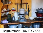 a set of old vintage kitchen... | Shutterstock . vector #1073157770