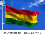 silk waving flag with flagpole... | Shutterstock . vector #1073187443