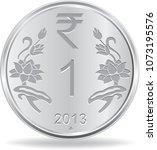 one rupee coin in vector... | Shutterstock .eps vector #1073195576