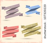 vector set of vintage ribbons... | Shutterstock .eps vector #107320220