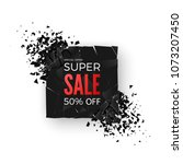 super sale banner   50  special ... | Shutterstock .eps vector #1073207450