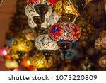 beautiful arabian lamps at... | Shutterstock . vector #1073220809
