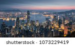 night in hong kong | Shutterstock . vector #1073229419