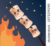 cute roast marshmallows with... | Shutterstock .eps vector #1073259290