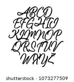 signs of the alphabet.... | Shutterstock .eps vector #1073277509