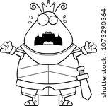 a cartoon illustration of an... | Shutterstock .eps vector #1073290364