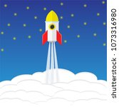 startup concept with rocket ... | Shutterstock .eps vector #1073316980