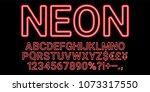 neon font in red color. vector... | Shutterstock .eps vector #1073317550