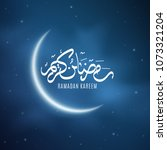 ramadan kareem. religion holy... | Shutterstock .eps vector #1073321204