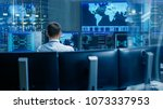 back view in the system control ... | Shutterstock . vector #1073337953