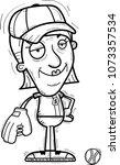a cartoon illustration of a... | Shutterstock .eps vector #1073357534