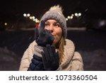 girl portrait in outdoor night... | Shutterstock . vector #1073360504
