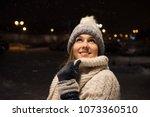 girl portrait in outdoor night... | Shutterstock . vector #1073360510