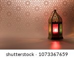 Ramadan lantern in low light...
