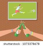 football fans in the bar....   Shutterstock .eps vector #1073378678