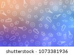 light blue  yellow vector... | Shutterstock .eps vector #1073381936