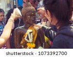 bangkok   thailand   april 14th ...   Shutterstock . vector #1073392700