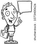 a cartoon illustration of a man ... | Shutterstock .eps vector #1073400626