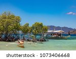 coron palawan philippines april ...   Shutterstock . vector #1073406668
