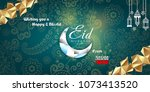 eid mubarak greetings post or... | Shutterstock .eps vector #1073413520