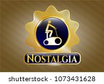 shiny emblem with stationary... | Shutterstock .eps vector #1073431628