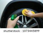 women are washing the wheels...   Shutterstock . vector #1073445899