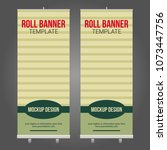 roll up banner retro vintage... | Shutterstock .eps vector #1073447756