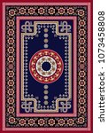 carpet rugs oriental turkish... | Shutterstock .eps vector #1073458808