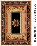 carpet rugs oriental turkish... | Shutterstock .eps vector #1073458820