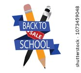 back to school | Shutterstock .eps vector #1073459048
