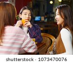 three happy beautiful young... | Shutterstock . vector #1073470076